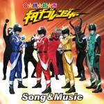cd_song_music