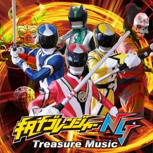 cd_treasure_music